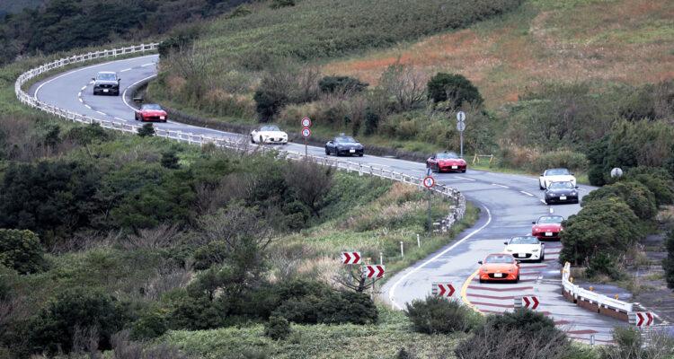 Atami Pass