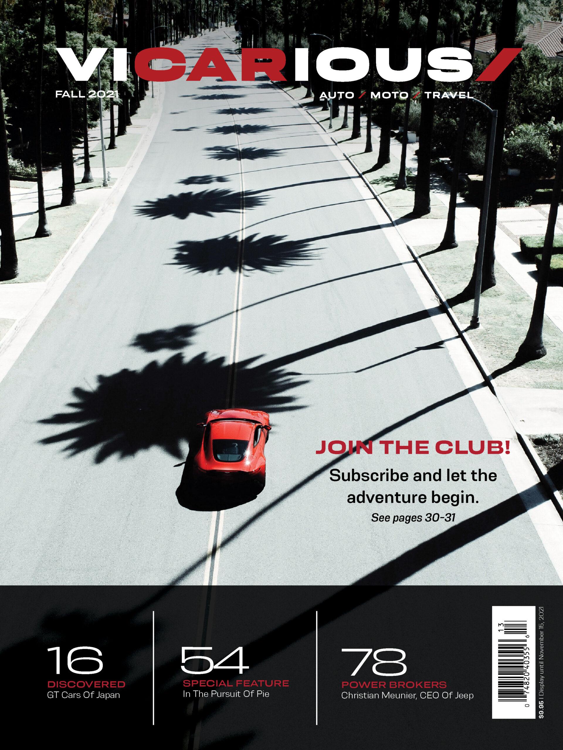 Vicarious Magazine